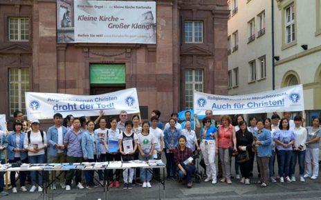 基督徒庇护申请被拒 国际人权协会为其发声呼吁
