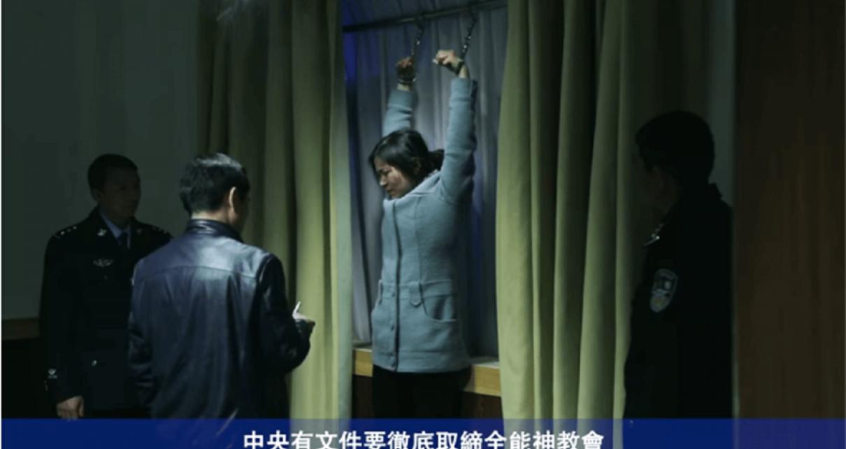 九家非政府组织致信安格拉·默克尔:「请不要将赵姊妹遣返回中国。」