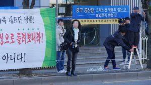 中共在韩上演虚假示威 欲破坏全能神教会难民申请