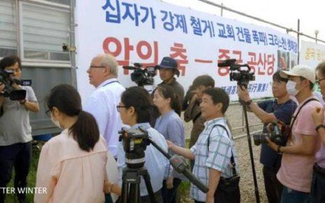 中共针对全能神教会难民在韩发起的虚假示威以耻辱告终