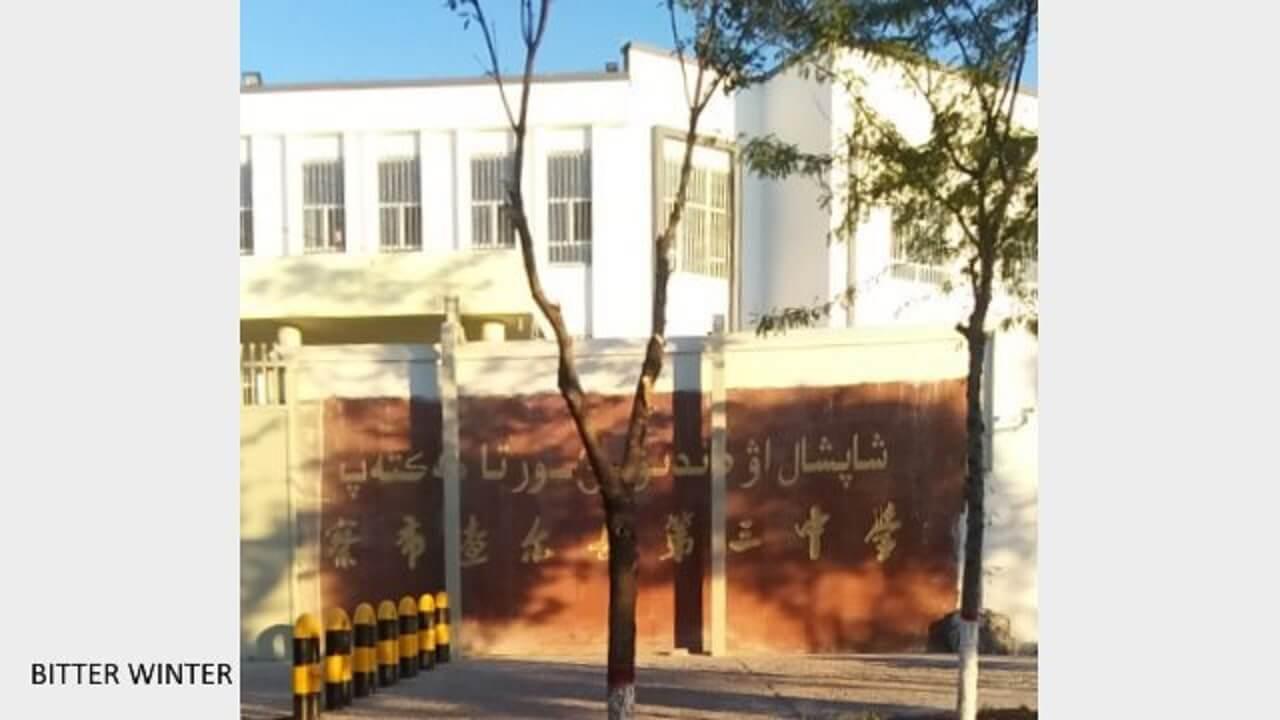 毫无隐私!教育转化营内维吾尔人连洗澡都被监视