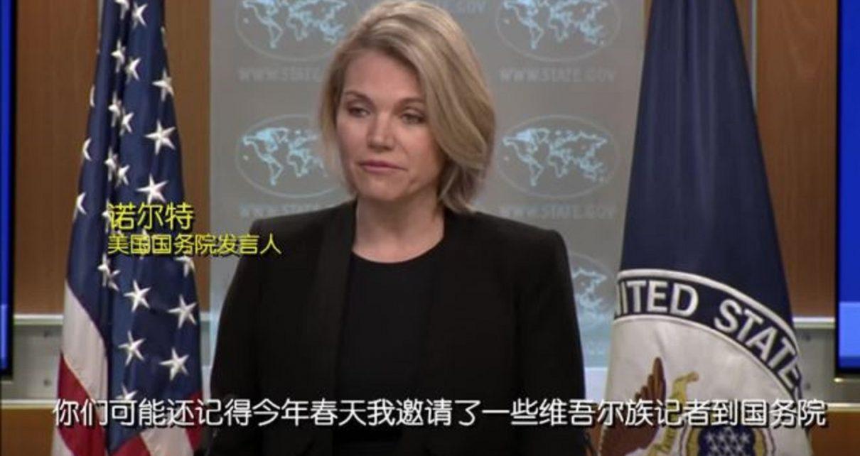美考虑制裁新疆侵害人权 北京反对干涉内政