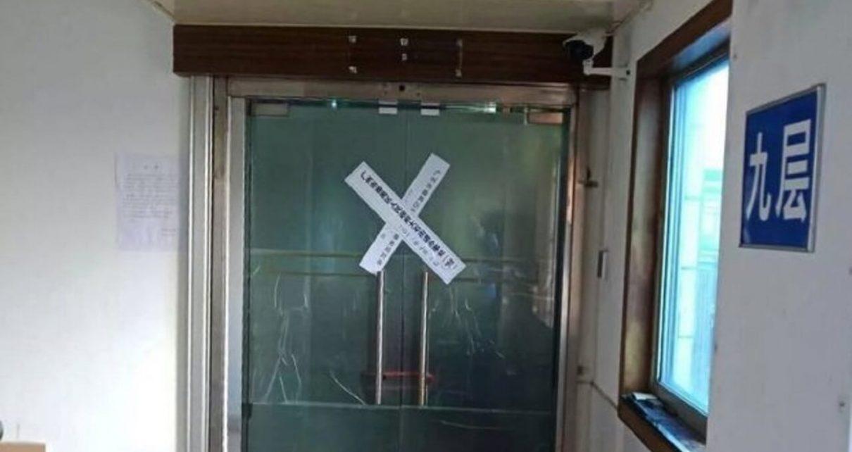 穗再有家庭教会受冲击 数百牧师谴责当局打压宗教自由