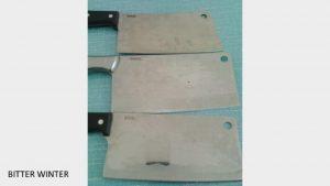 新疆居民被强制要求在工具上打条形码