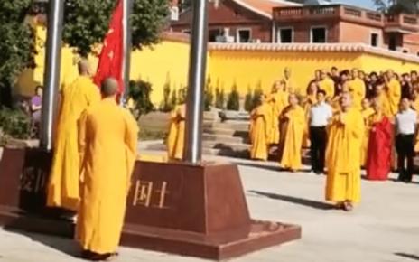 网上新视频:寺庙僧侣升国旗 唱诗班歌颂新主