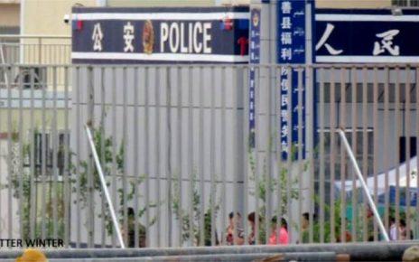 联合国:应谴责中国在新疆侵权