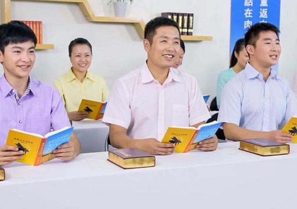 中国受迫害最严重的宗教团体:全能神教会知多少?