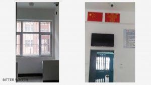 最新独家视频:新疆又一关押维吾尔人的教育转化营曝光