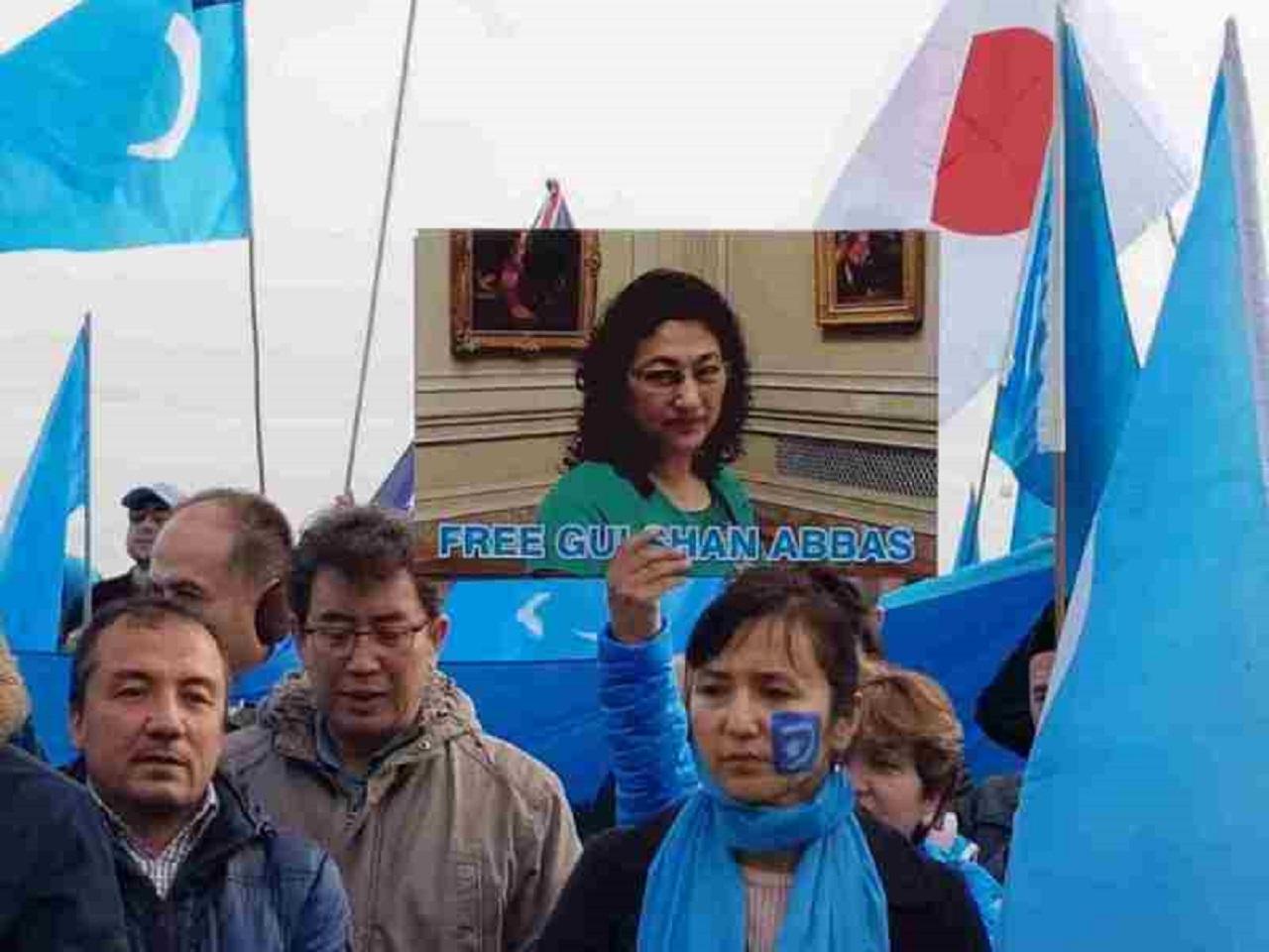 中国在日内瓦接受公审