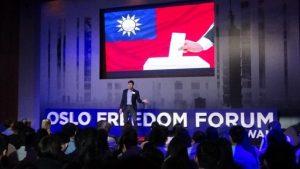 """""""奥斯陆自由论坛""""在台北开幕 主讲者针对中国人权"""