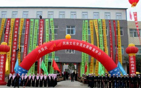 新疆模式扩散 甘肃关闭阿拉伯语学校