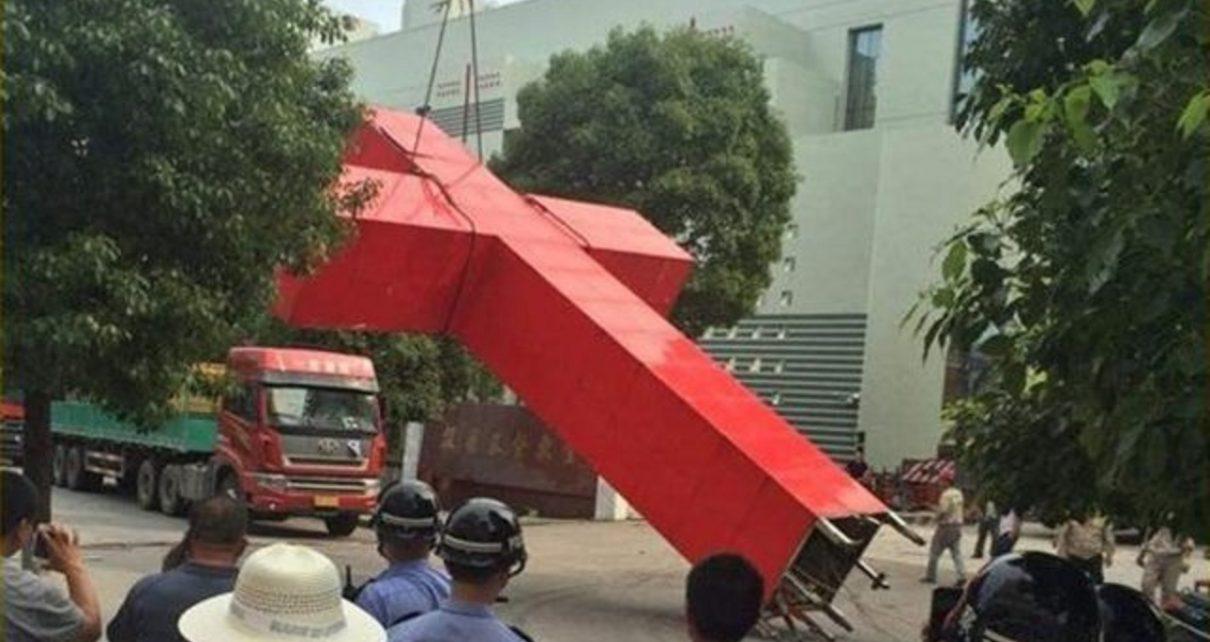 中国宗教自由状况报告
