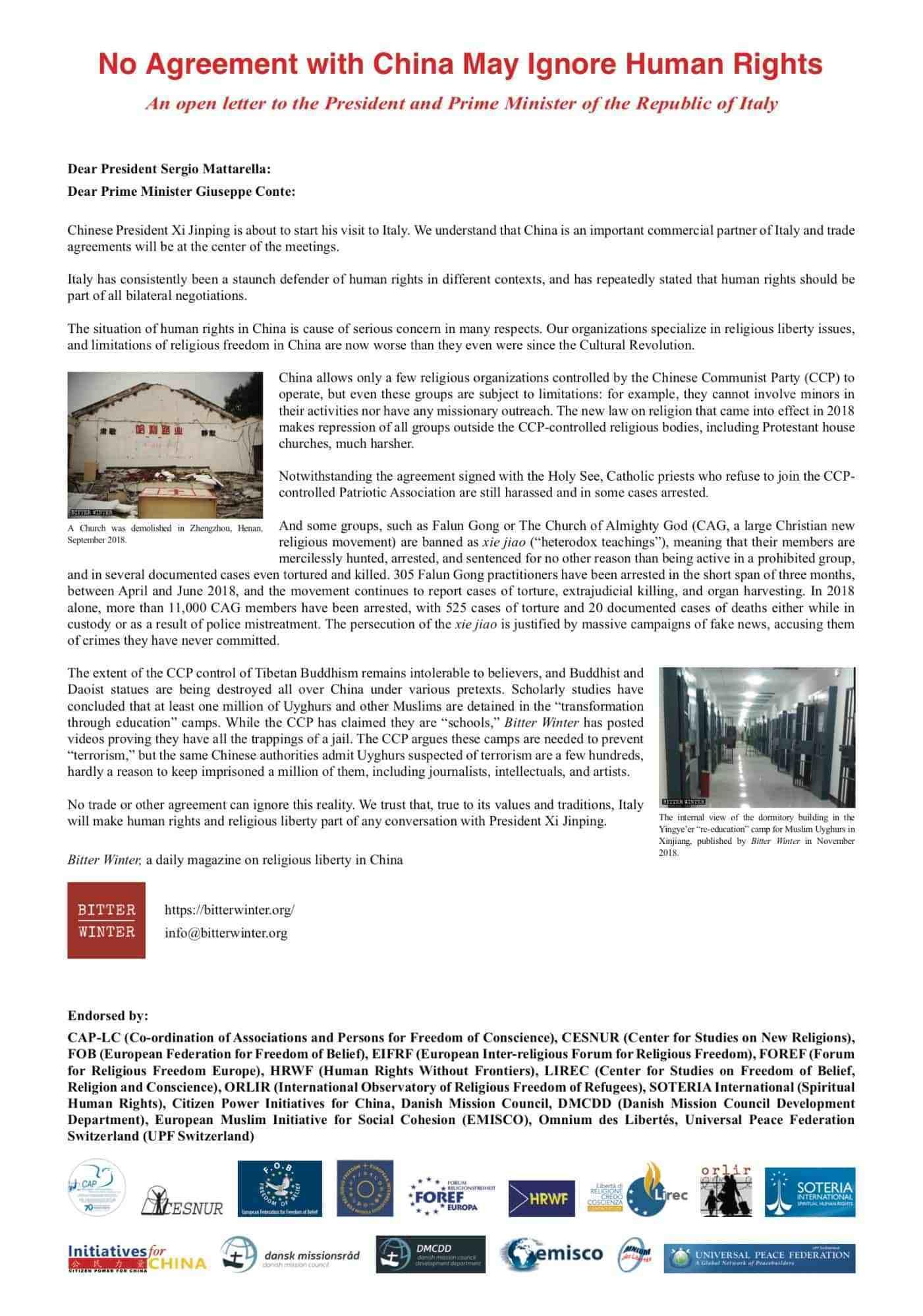 习近平访意NGO呼吁与中方签订协议不能忽视中国人权问题