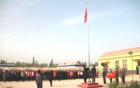 新疆某地政府组织民众升国旗(网络图片)