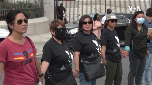 华盛顿和洛杉矶举行反对极权、支持香港集会