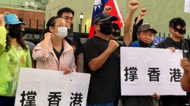 集会华人力挺香港