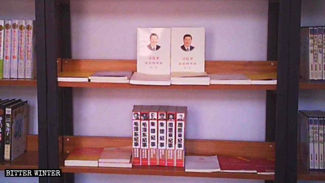 当地一教堂的图书室内陈列的红色书籍