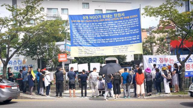 中共组织全能神教会基督徒家属及专业示威人员在首尔全能神教会门口示威