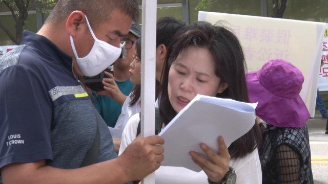 示威时吴明玉与家属对讲稿