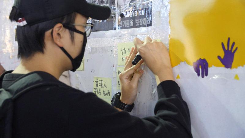 一名集会参与者在连侬墙上写下了对港人的祝福