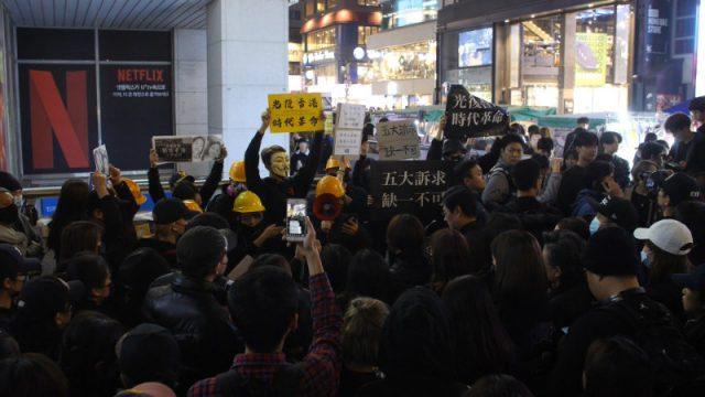 首尔声援香港民主化运动集会现场
