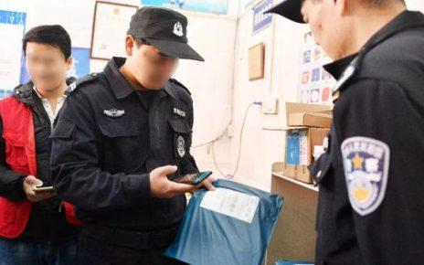 民警使用云递安app查验包裹开箱照片、收寄件人及快递员信息等(网络图片)