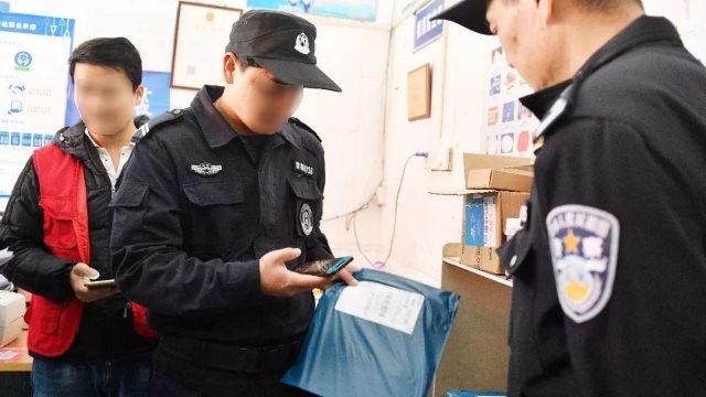 频遭明查暗访邮递业高压管控加剧    未达政府要求最高罚款20万