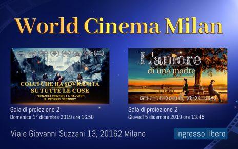 米兰国际电影节