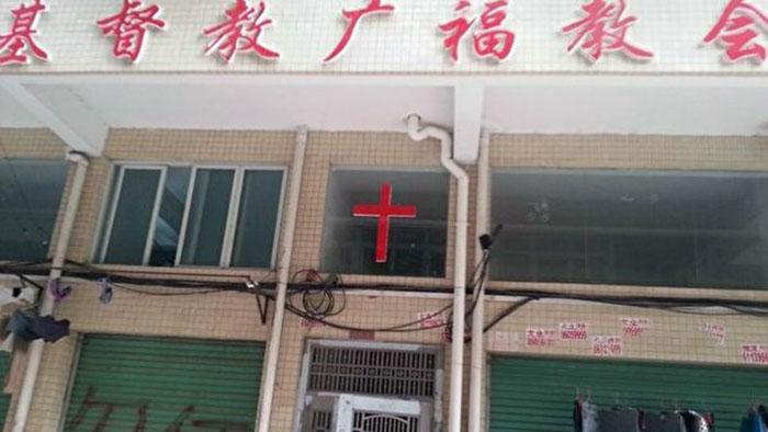 当局高压指令挂国旗 广州教会抵抗