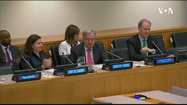 联合国人权会议