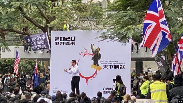 香港19日的天下制裁集会